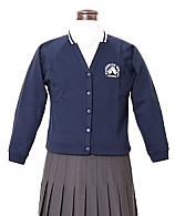 Navy Cardigan With Logo